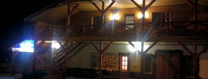 Гірськолижно-туристичний комплекс «Мигово» is one of Elena : понравившиеся места.