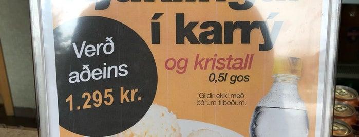 Kjúklingastaðurinn Suðurveri is one of Dinner in Reykjavík.
