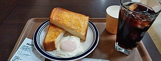 Holly's Cafe 大阪駅前第3ビルWEST店 is one of Rest spots in DOJIMA-KITASHINCHI.