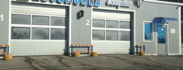 Мойка самообслуживания Оккервиль is one of Locais curtidos por Станислав.