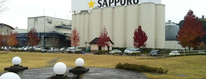 Sapporo Breweries Kyushu Hita Brewery is one of To-Visit (Fukuoka).