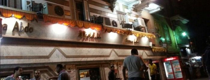 Baba Abdo Pasta is one of สถานที่ที่บันทึกไว้ของ Menia.