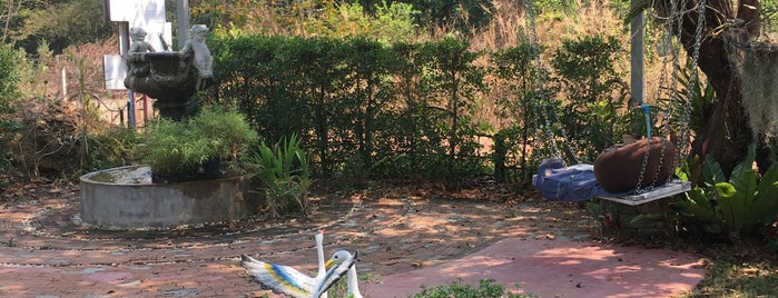 Grandpa's Garden is one of อุบลราชธานี_3.