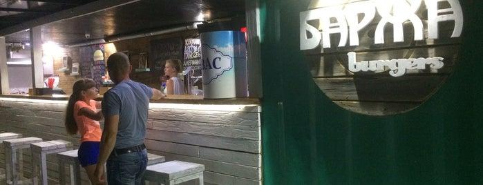 Баржа Burgers is one of สถานที่ที่ Ульяна ถูกใจ.