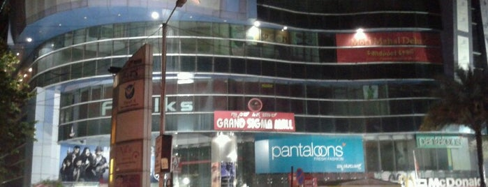 Sigma Mall is one of Bengaluru Malls.