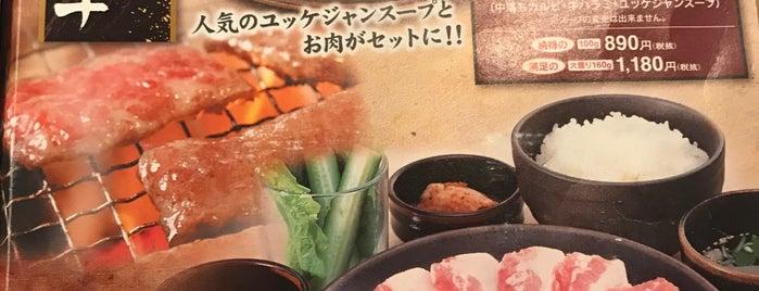 七輪房 北綾瀬店 is one of Tempat yang Disukai naos.