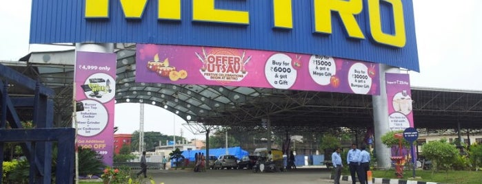 Metro Cash And Carry is one of Bharath : понравившиеся места.