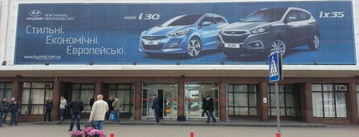 Міжнародний аеропорт «Одеса» (ODS) / Odessa International Airport is one of Free WiFi Airports 2.