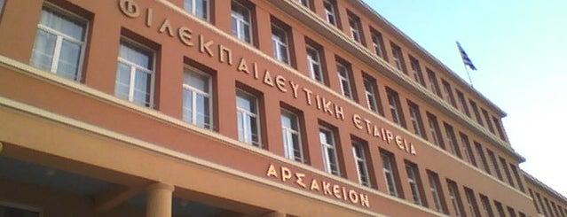 Αρσάκεια Σχολεία Ψυχικού is one of Ifigenia: сохраненные места.
