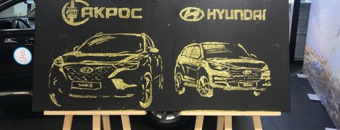 Автосалон АКРОС-Hyundai is one of Orte, die oleg gefallen.