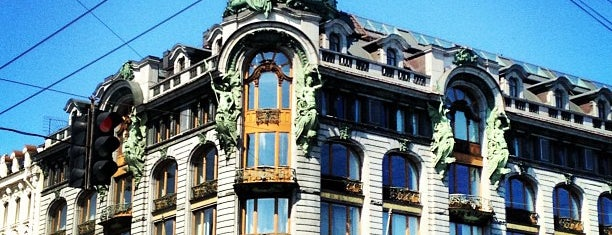 Casa del Libro is one of Питер.