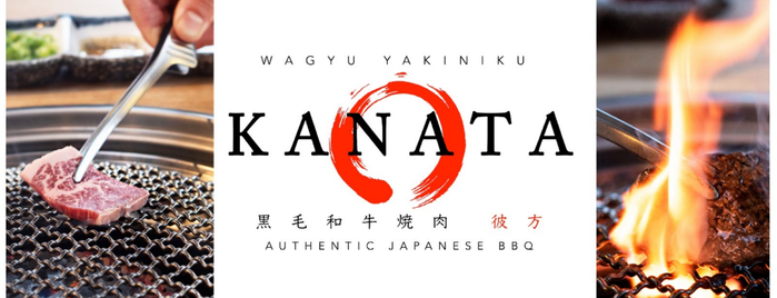 Wagyu Yakiniku KANATA is one of Wishlist.