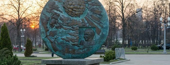 Памятник XXII Олимпийским Играм 1980 года is one of Ksuさんの保存済みスポット.