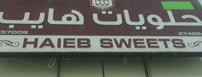 Haieb Sweets is one of Bakery - riyadh.