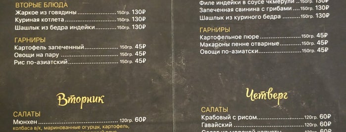 Пивной ресторан «Друзья» is one of Orte, die Vasiliy gefallen.