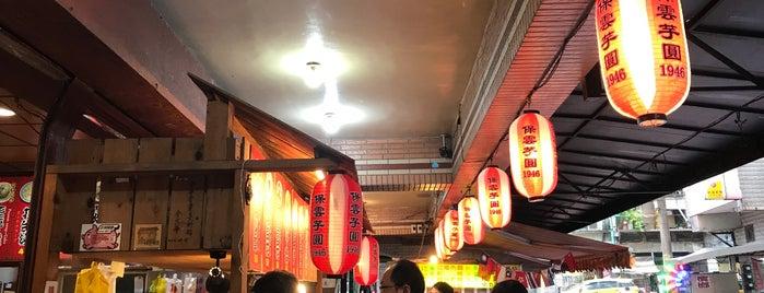 保雲芋圓 is one of F&Bs - Taipei & Vicinity, Taiwan.