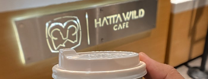 Hatta Wild Cafe is one of UAE - Hatta.