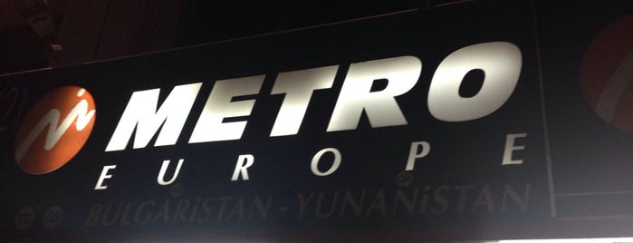 Metro Euro is one of Lieux qui ont plu à Bike.