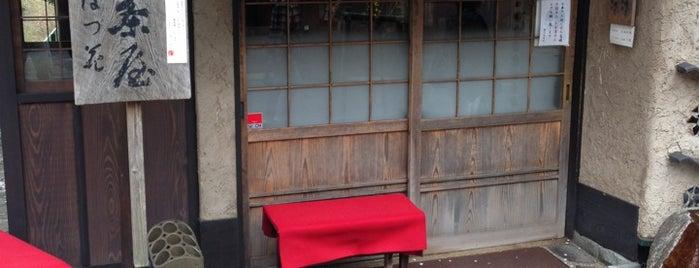 はつ花そば 本店 is one of Tokyo, Japan.