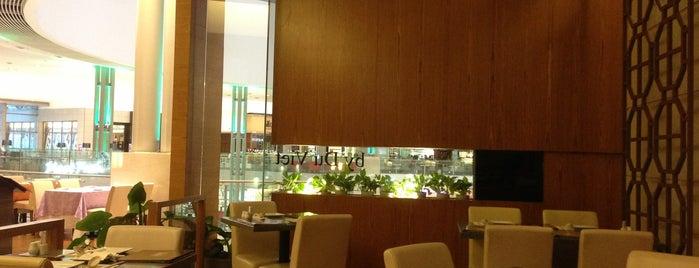 La Lot Vietnamese Cuisine is one of Kuala Lumpur.