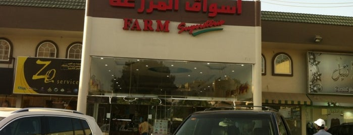 Farm Stores is one of Lugares favoritos de Tawfik.