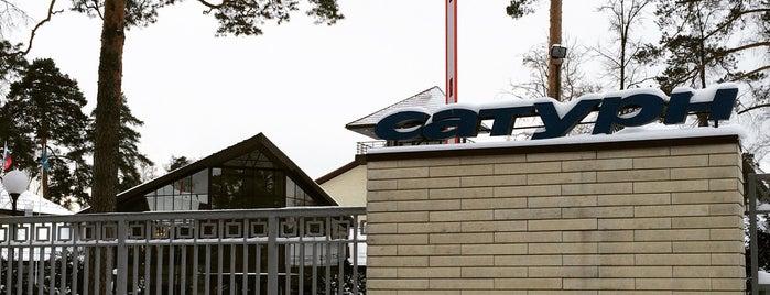 Учебно-тренировочный центр «Сатурн» is one of สถานที่ที่ NadiG ถูกใจ.