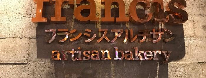 Francis Artisan Bakery is one of AditBobo'nun Beğendiği Mekanlar.