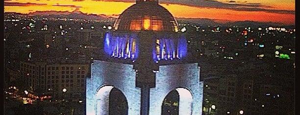 Monumento a la Revolución Mexicana is one of Arriba Mexico.