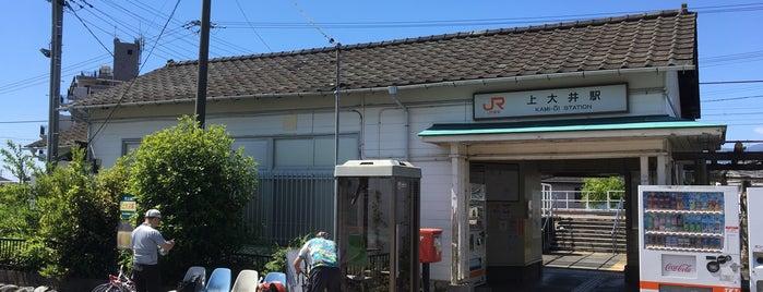 Kami-Ōi is one of JR 미나미간토지방역 (JR 南関東地方の駅).