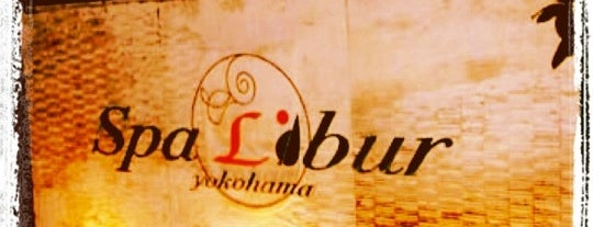 Spa Libur is one of สถานที่ที่ Hirorie ถูกใจ.