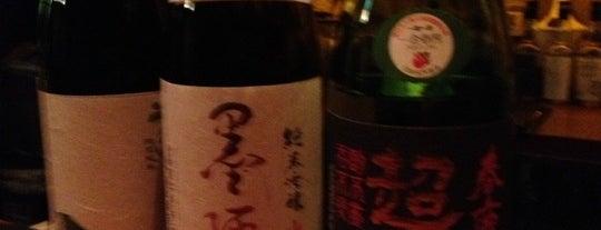 神楽坂 和酒Bar 風雅 is one of Cool Tokyo Bars.