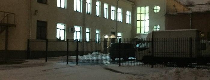 РОСИЗО is one of ВыСтавки.