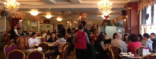 Tai Wu (Mr. Fong's) Restaurant 太湖酒家 is one of San Francisco Food.