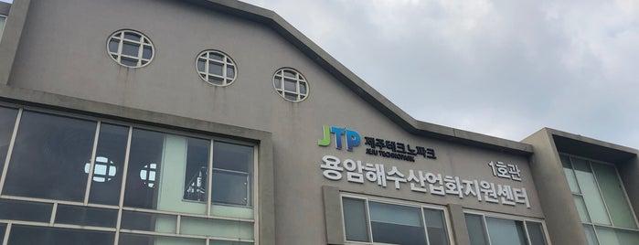 HangOn 행온 is one of Jeju.