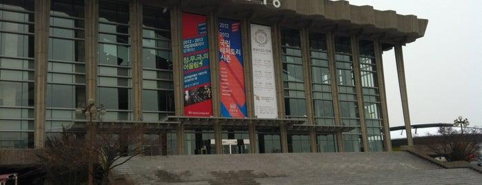 National Theater of Korea is one of artartart.
