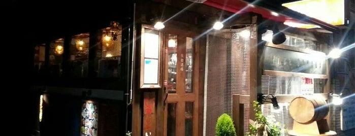 矢部酒場 is one of lieu a Tokyo 3.