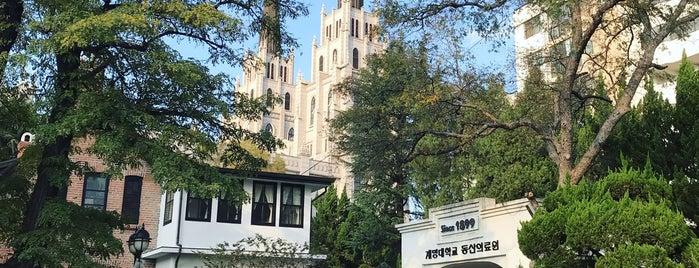 의료선교박물관 is one of 대구 근대사골목.
