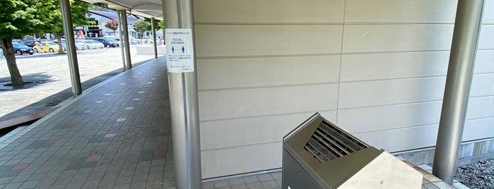 道の駅 なるさわ 喫煙所 is one of Lugares favoritos de kzou.