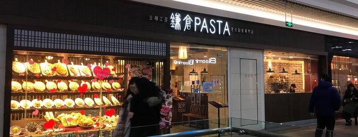 镰仓PASTA is one of Posti che sono piaciuti a Metin.