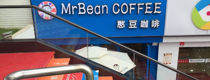 Mr. Bean Coffee Shop is one of Hello Asia.