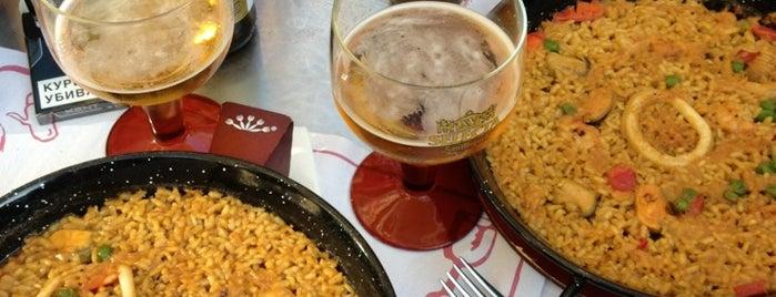 Bar Restaurante Ciuvi is one of Restaurants.