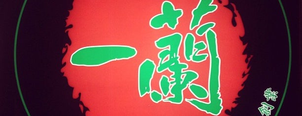 Ichiran is one of Japan.