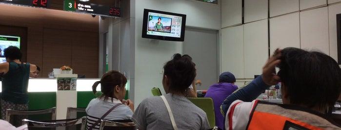 ธนาคารกสิกรไทย is one of สถานที่ที่บันทึกไว้ของ MooNoiKonDee [^o^].