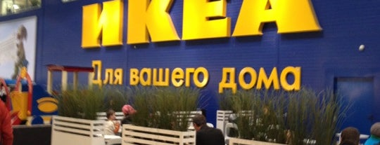 IKEA is one of Lugares favoritos de Alexander.