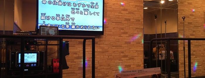 コート・ダジュール 海老名店 is one of 3ickさんのお気に入りスポット.