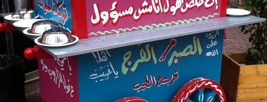 Zaroob is one of Dubai Restaurant-U Need 2 GO.