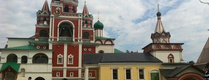 Саввино-Сторожевский монастырь is one of Lugares favoritos de Anna.