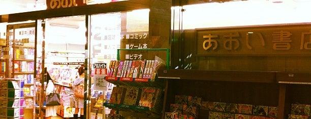 あおい書店 六本木店 is one of incmplt立ち寄り書店.