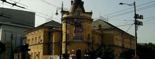SKC | Studenski kulturni centar is one of Posti che sono piaciuti a Aleksandar.
