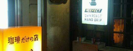 Cafe de l'ambre is one of Eater - Japan.